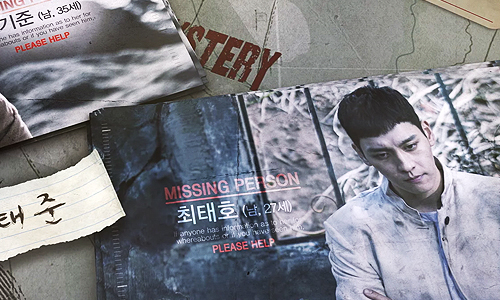 "MBC Drama ""Missing Nine"" Title pack"