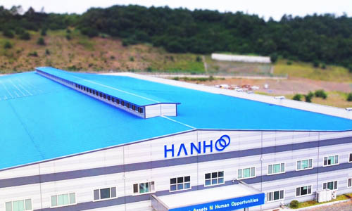 Hanho Industry Promotion